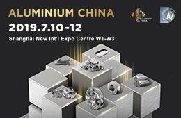Aluminium China 2019 - 7/12/2019