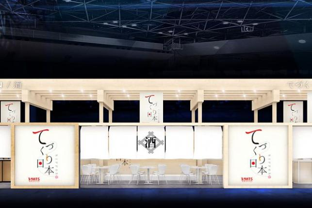 New attraction for overseas visitors at smts2018 for Japan craft beer association